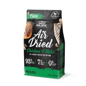 Absolute Holistic Air Dried Food 1 kg